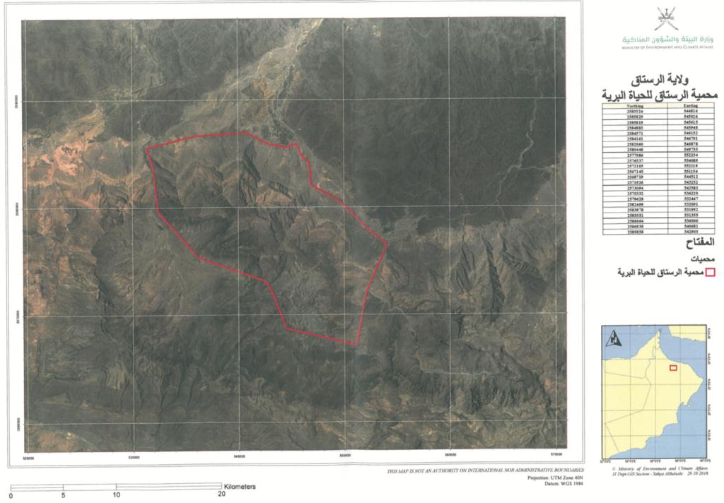 مرسوم سلطاني رقم ٤١ / ٢٠١٩ بإنشاء محمية الرستاق للحياة البرية في محافظة جنوب الباطنة